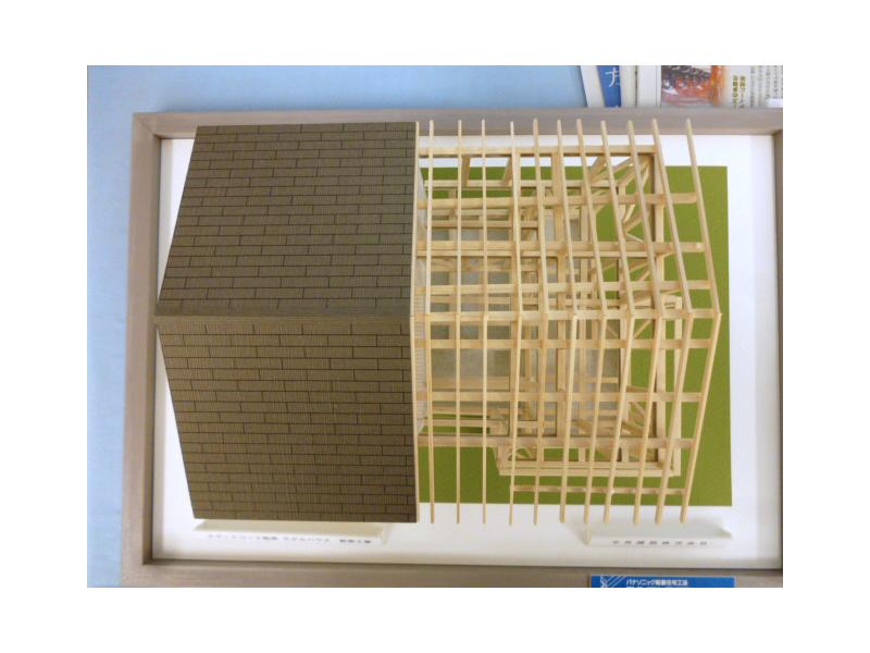 住宅模型33