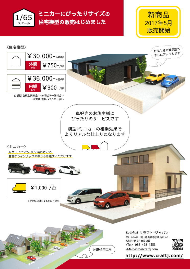 car A4