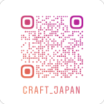 craft_japan_nametag