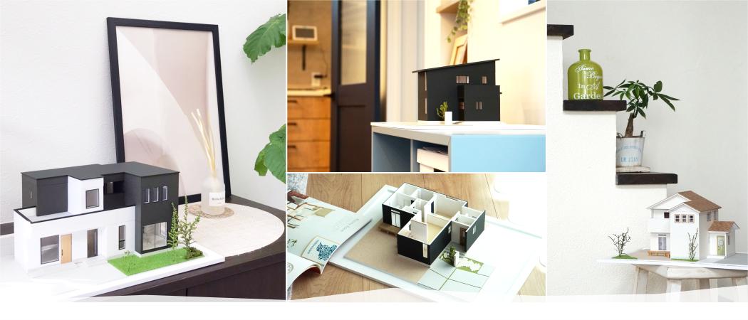 住宅内での模型展示風景です。